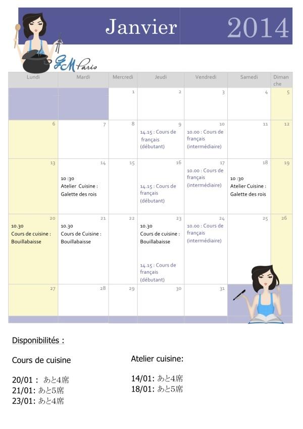Janvier calendrier essai